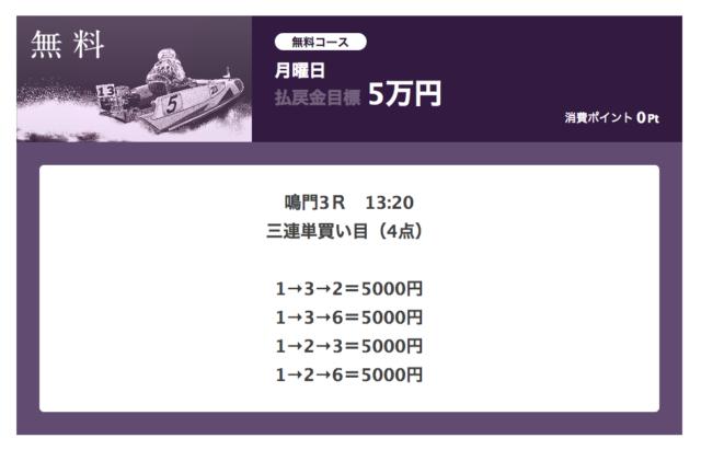 kenkyuzyo0303
