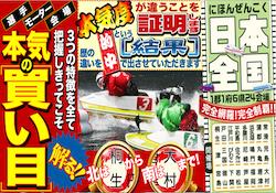 kenkyujyo0001