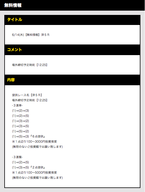 kenkyuzyo0313