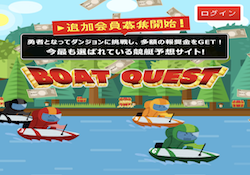 boatquest0001