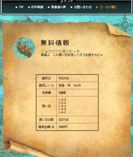 kenkyuzyo0572