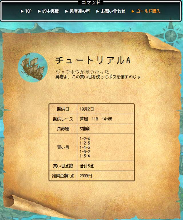 kenkyuzyo0576