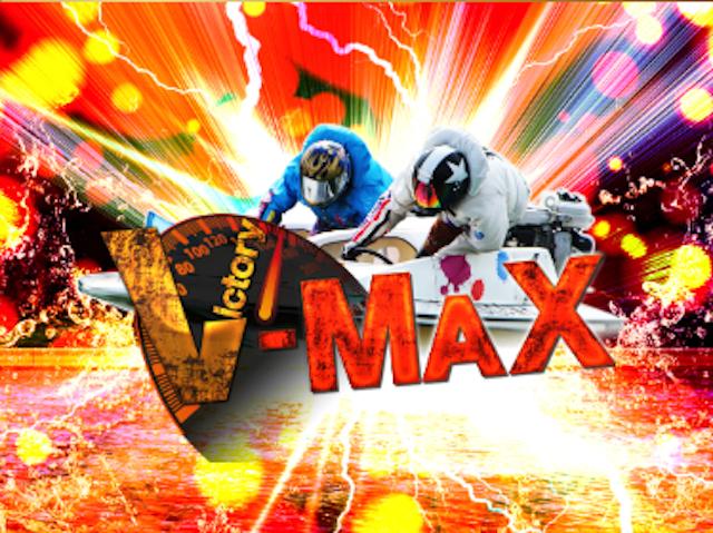 競艇革命VMAXのトップ画像