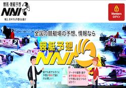 競艇予想ナビのサムネイル画像