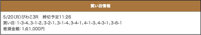 ken2214