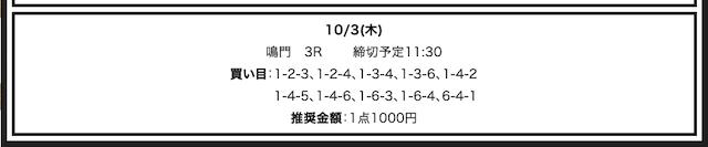 ken4232