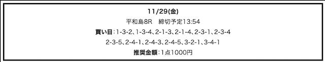 kyoteibeya1129