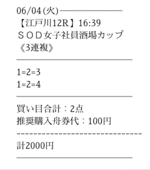 Ken2411