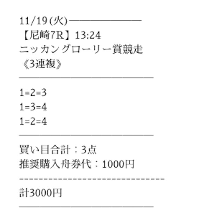 ken4951