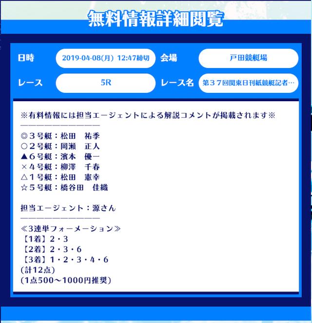ken1914