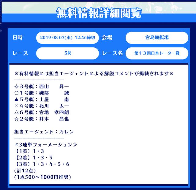 ken3175