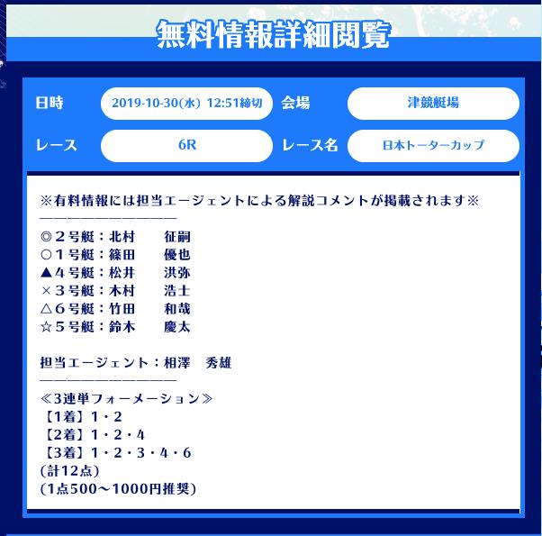 ken4365