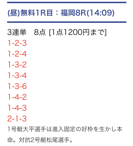 ken4233