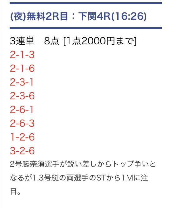 pit1028