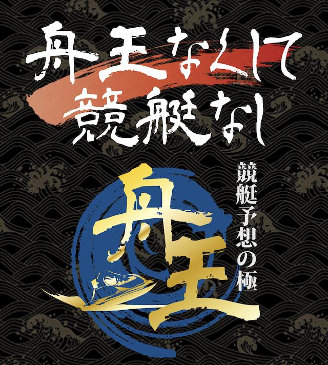 hunao642