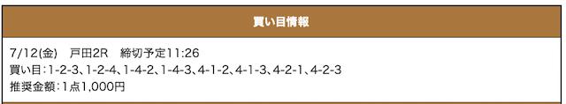ken2771