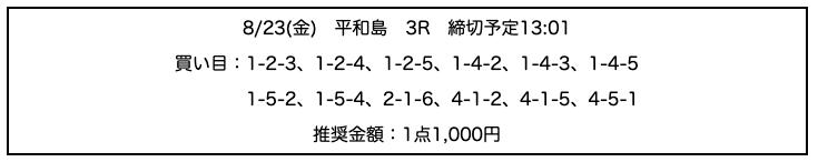 kyu0029