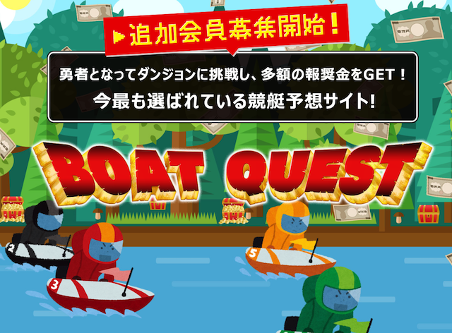boatquest01