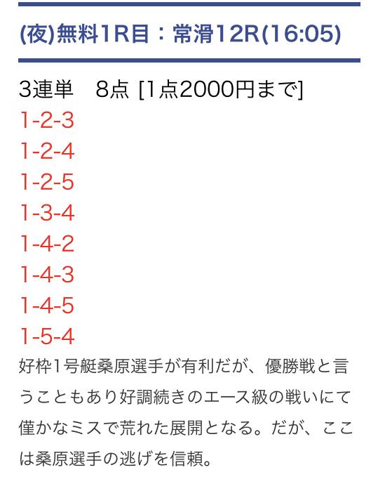 ken4887