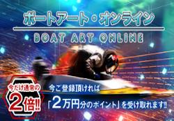 boat-news_thumbnail