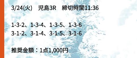 kyoteido24