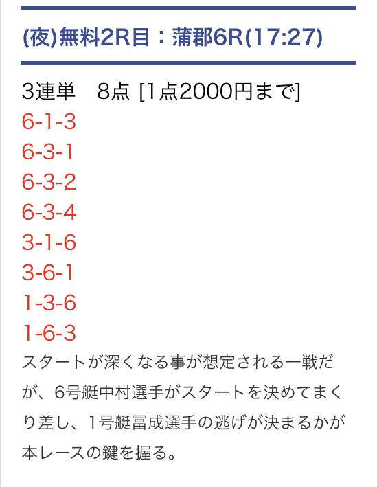 pit27