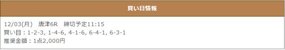 geki35821