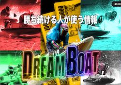dreamboat_thumbnail