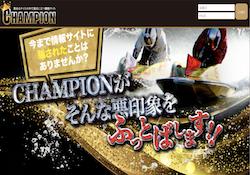 競艇チャンピオン サムネイル画像