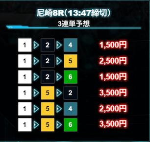 magicboat1213_ai1