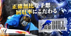 競艇ブルのトップ画像